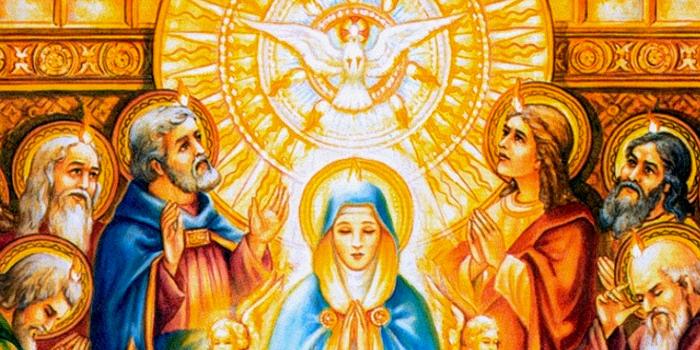 maria-mujer-pentecostes